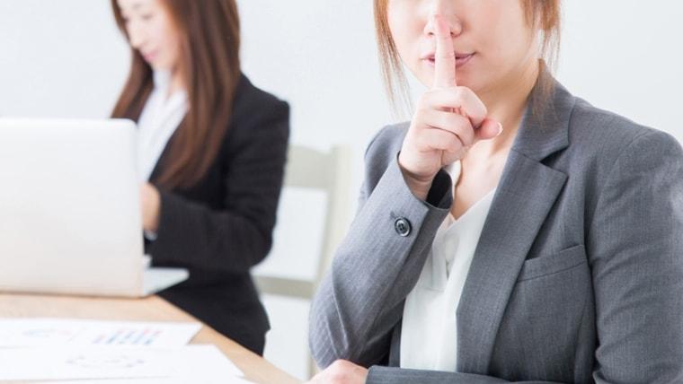 40代女性の転職1