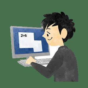 40代が転職サイトを活用する方法