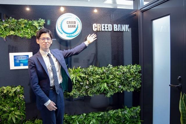 CREED BANK株式会社 相良さん